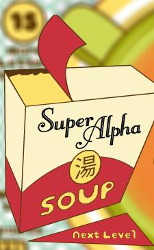 Game super alpha soup